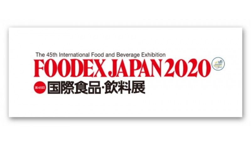 "FOODEX JAPAN 2020 ""The 43nd International Food and Beverage Exhibition"